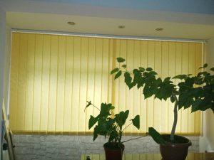 Jaluzele verticale sufragerie- Jaluzele Bucuresti